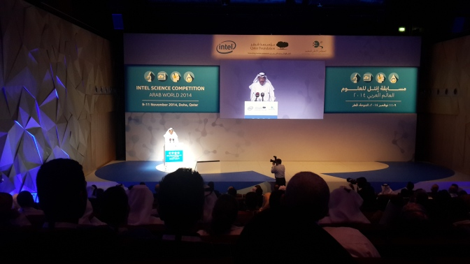 Intel Science competition for the Arab Students