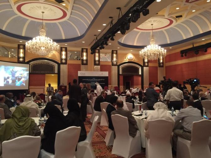 مؤتمر الجزيرة في حرية الرأي والتعبير في العالم العربي بين الواقع والطموح